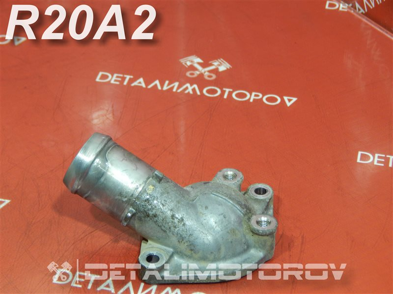 Крышка термостата Honda Cr-V RE5 R20A2
