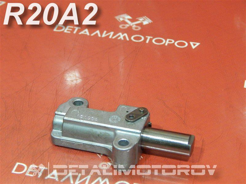 Натяжитель цепи Honda Cr-V RE5 R20A2