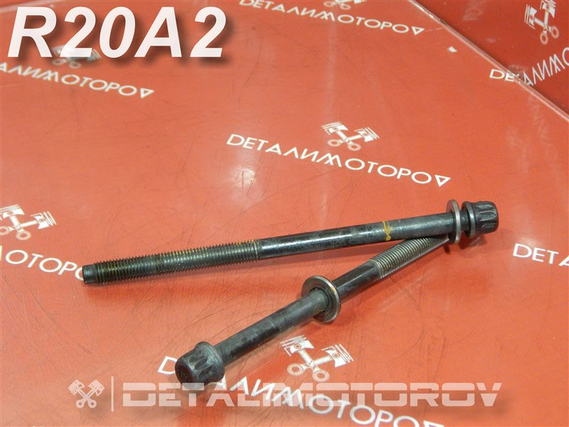 Болт головки блока цилиндров Honda Cr-V RE5 R20A2