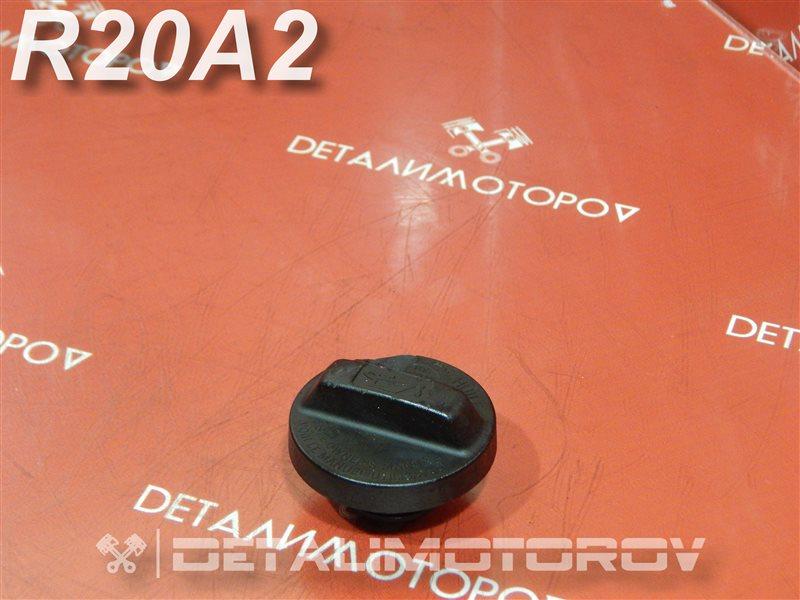 Крышка маслозаливной горловины Honda Cr-V RE5 R20A2