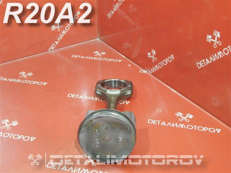 Поршень с шатуном Honda Cr-V RE5 R20A2