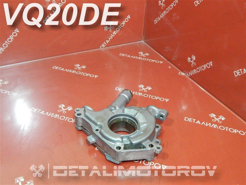Масляный насос Nissan Cefiro GH-A33 VQ20DE