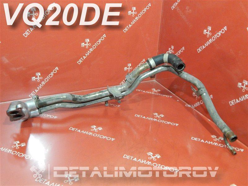 Трубка охлаждающей жидкости Nissan Cefiro GH-A33 VQ20DE