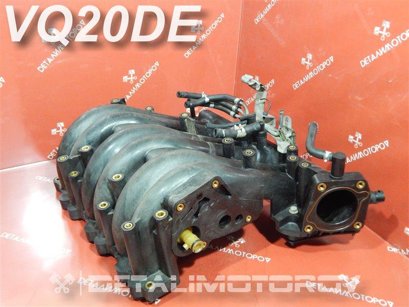 Коллектор впускной Nissan Cefiro GH-A33 VQ20DE