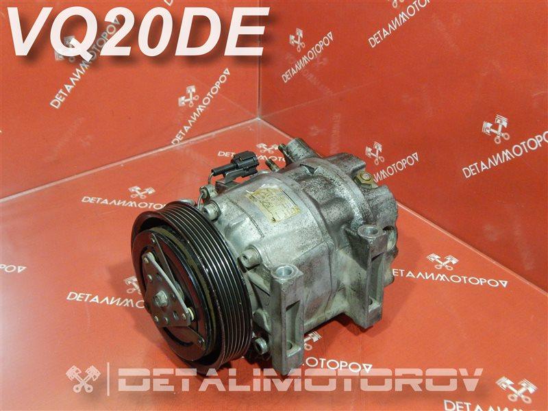 Компрессор кондиционера Nissan Cefiro GH-A33 VQ20DE