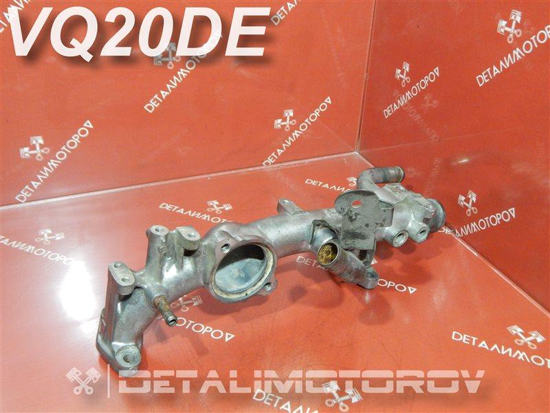 Корпус термостата Nissan Cefiro GH-A33 VQ20DE