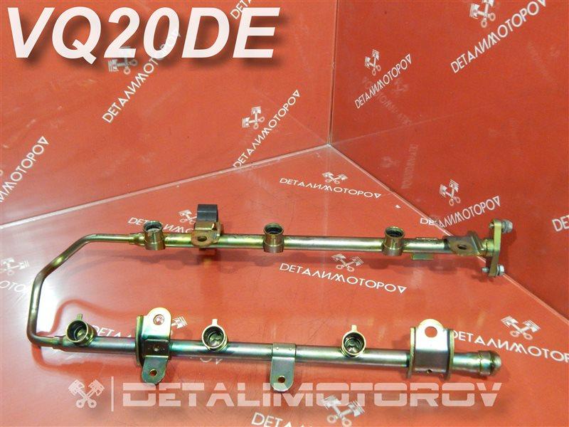 Топливная рейка Nissan Cefiro GH-A33 VQ20DE