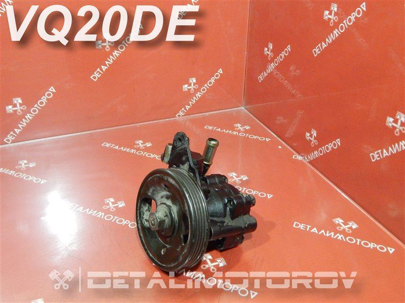 Гидроусилитель Nissan Cefiro GH-A33 VQ20DE