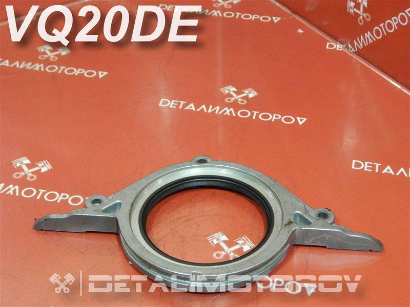 Крышка коленвала Nissan Cefiro GH-A33 VQ20DE