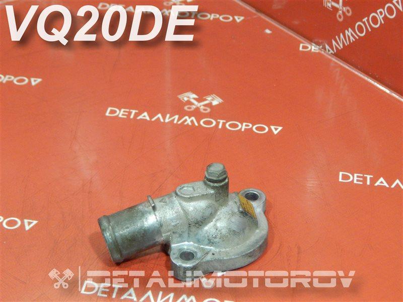 Крышка термостата Nissan Cefiro GH-A33 VQ20DE