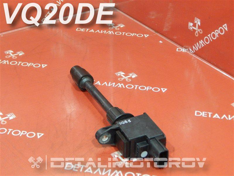 Катушка зажигания Nissan Cefiro GH-A33 VQ20DE