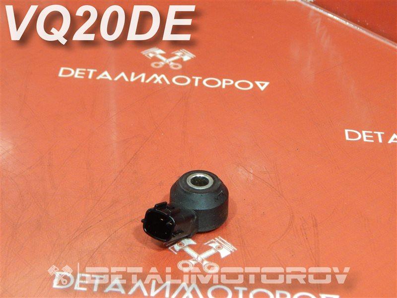 Датчик детонации Nissan Cefiro GH-A33 VQ20DE