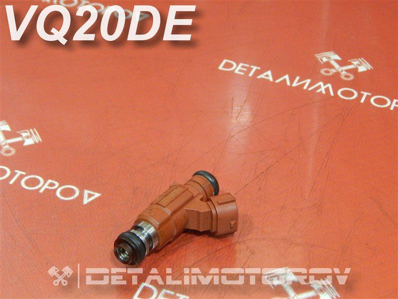 Форсунка Nissan Cefiro GH-A33 VQ20DE