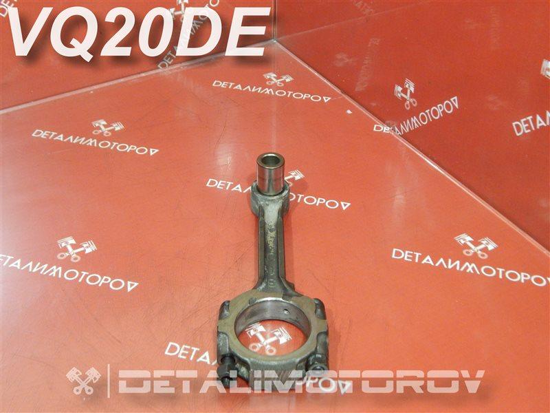 Шатун Nissan Cefiro GH-A33 VQ20DE