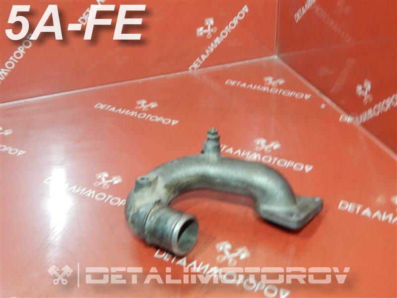 Патрубок системы охлаждения Toyota Carina GF-AT212 5A-FE