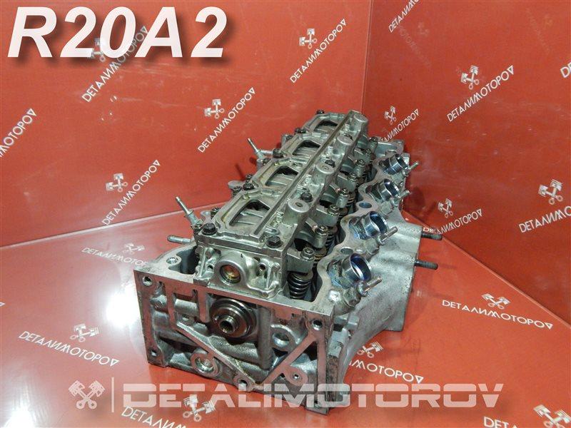 Головка блока цилиндров Honda Cr-V RE5 R20A2