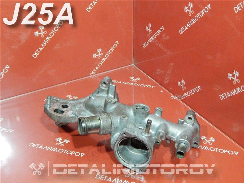 Корпус термостата Honda Inspire LA-UA4 J25A