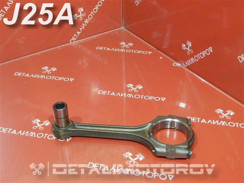 Шатун Honda Inspire LA-UA4 J25A