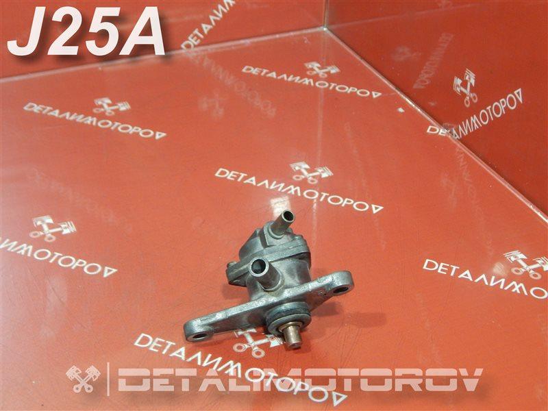 Клапан системы охлаждения Honda Inspire LA-UA4 J25A