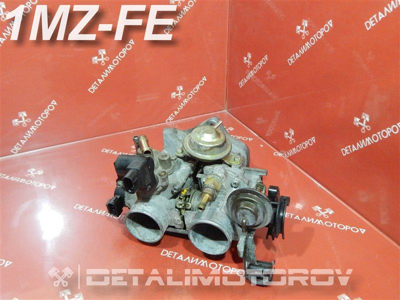 Дроссельная заслонка Toyota Alphard CBA-MNH10W 1MZ-FE
