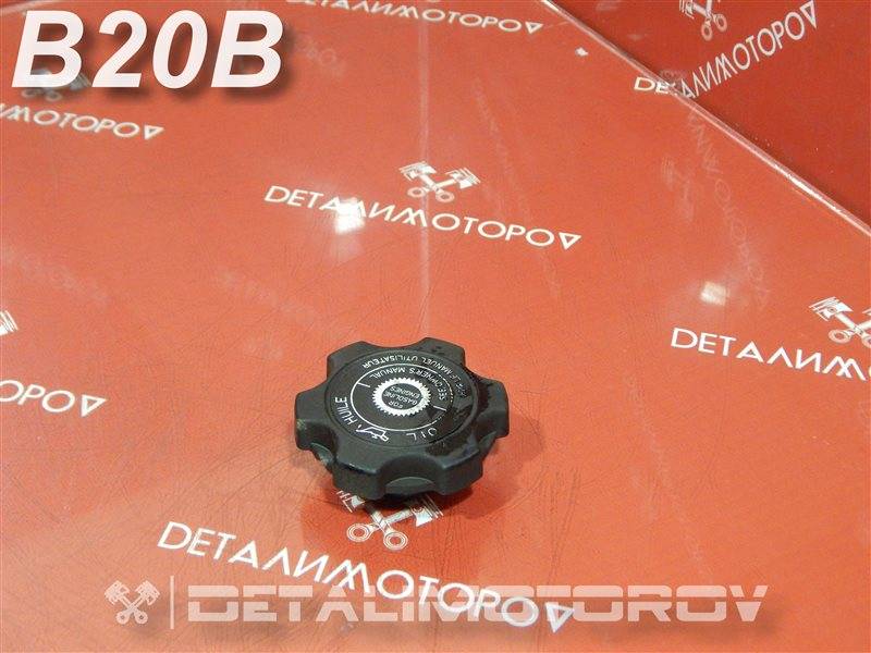 Крышка маслозаливной горловины Honda Cr-V GF-RD1 B20B