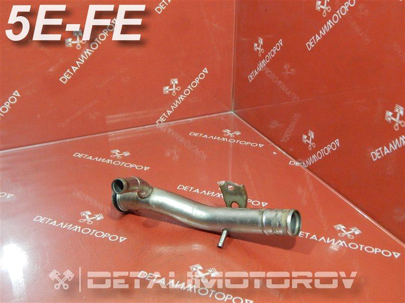 Трубка охлаждающей жидкости Toyota Caldina GG-ET196V 5E-FE