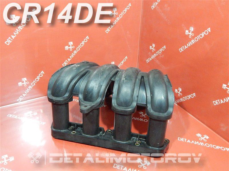 Коллектор впускной Nissan Cube DBA-BNZ11 CR14DE