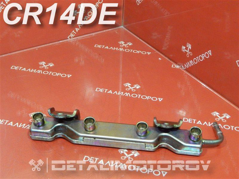 Топливная рейка Nissan Cube DBA-BNZ11 CR14DE