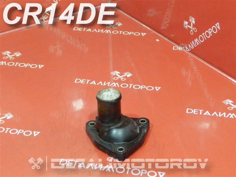 Крышка термостата Nissan Cube DBA-BNZ11 CR14DE