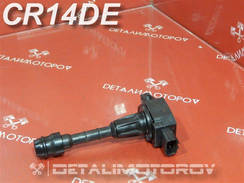 Катушка зажигания Nissan Cube DBA-BNZ11 CR14DE