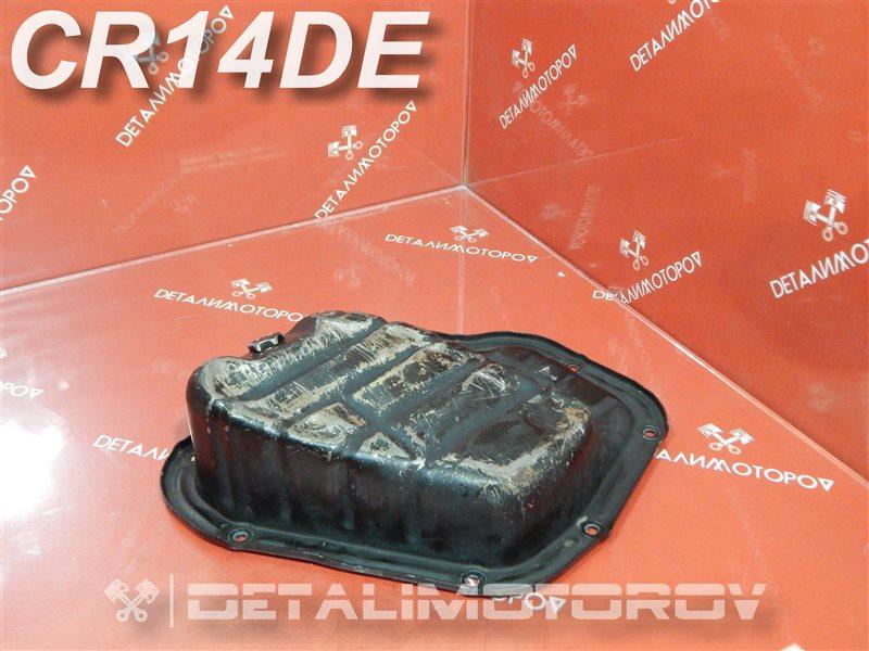 Поддон Nissan Cube DBA-BNZ11 CR14DE