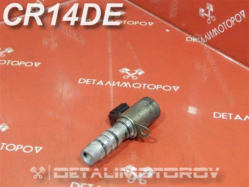 Клапан vvt-i Nissan Cube DBA-BNZ11 CR14DE