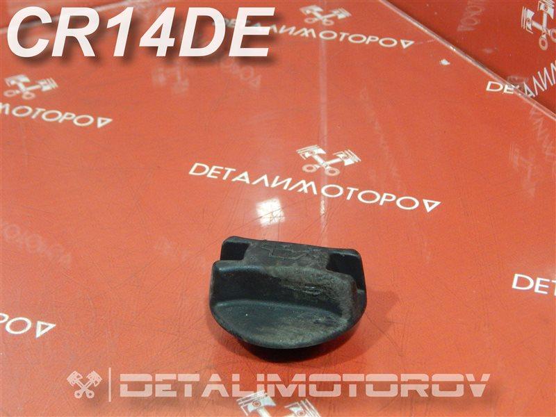 Крышка маслозаливной горловины Nissan Cube DBA-BNZ11 CR14DE
