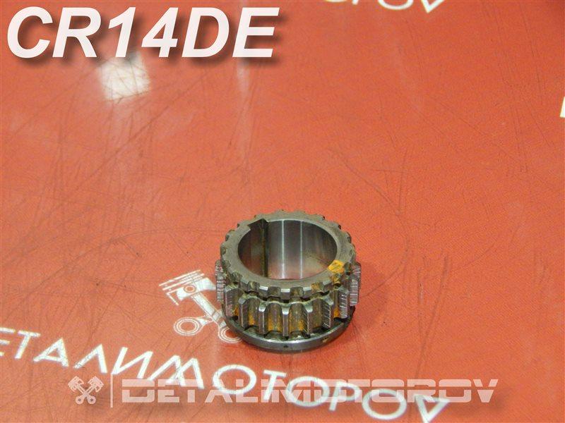 Шестерня коленвала Nissan Cube DBA-BNZ11 CR14DE