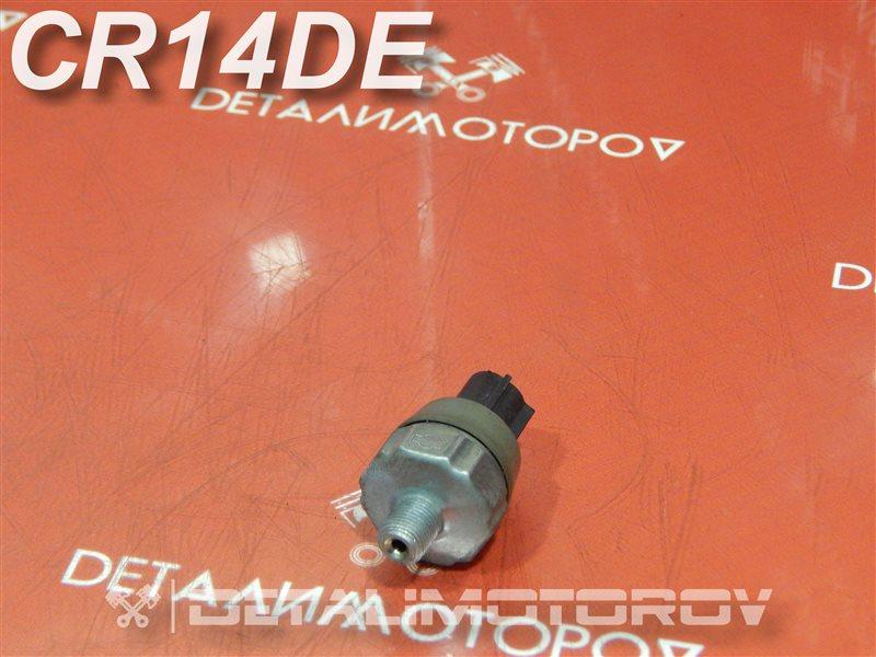 Датчик давления масла Nissan Cube DBA-BNZ11 CR14DE