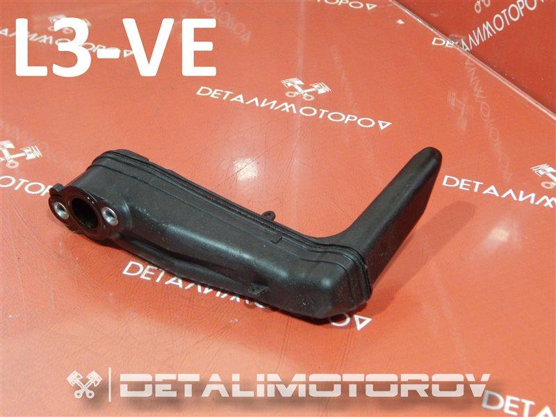 Маслоприемник Mazda Atenza DBA-GG3S L3-VE