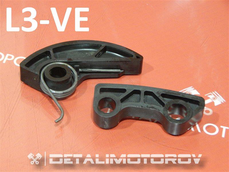 Успокоитель цепи масляного насоса Mazda Atenza DBA-GG3S L3-VE