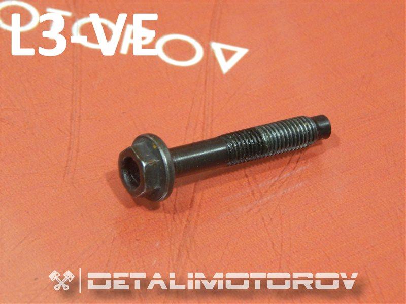 Болт бугеля распредвала Mazda Atenza DBA-GG3S L3-VE