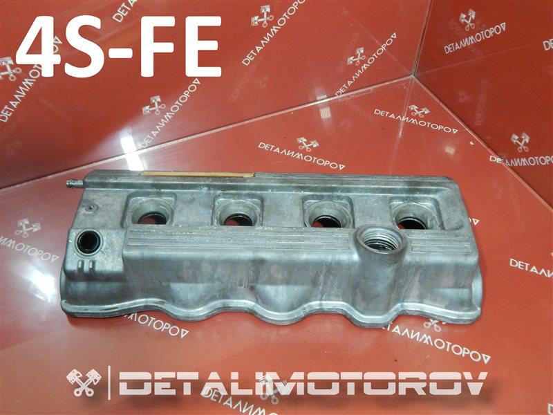 Крышка головки блока цилиндров Toyota Caldina E-ST190G 4S-FE