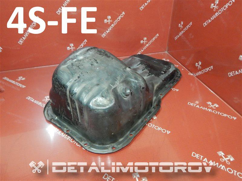 Поддон Toyota Caldina E-ST190G 4S-FE