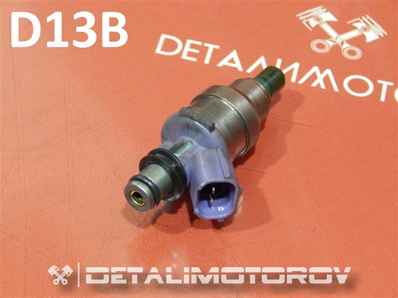 Форсунка Honda Civic GF-EK2 D13B