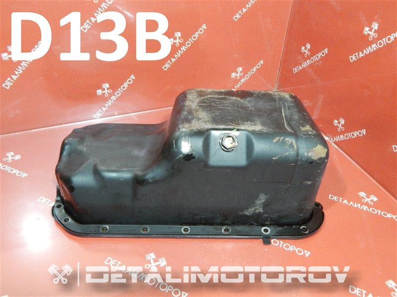 Поддон Honda Civic GF-EK2 D13B