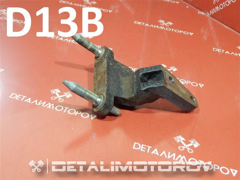 Кронштейн опоры двигателя Honda Civic GF-EK2 D13B