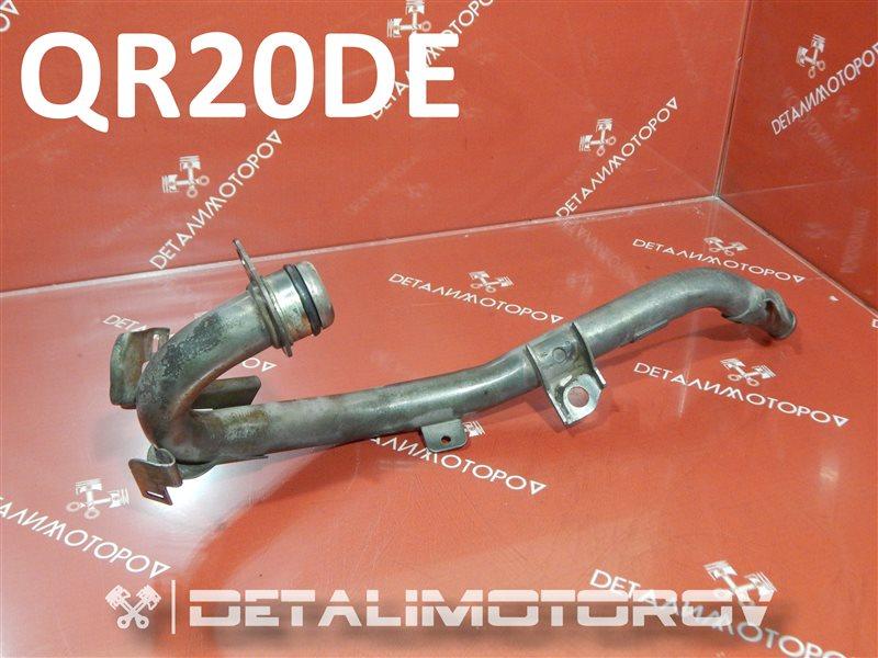 Трубка охлаждающей жидкости Nissan Avenir TA-RNW11 QR20DE