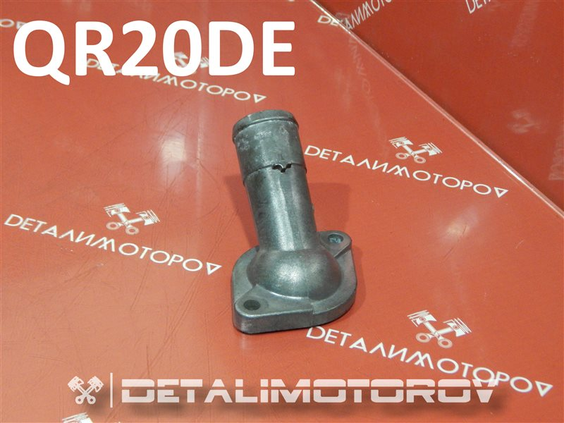 Крышка термостата Nissan Avenir TA-RNW11 QR20DE