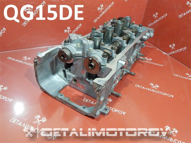 Головка блока цилиндров Nissan Almera GJ-VFY11 QG15DE