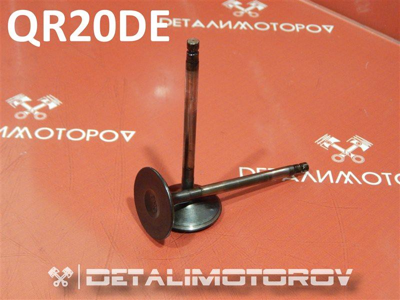 Клапан впускной Nissan Avenir TA-RNW11 QR20DE