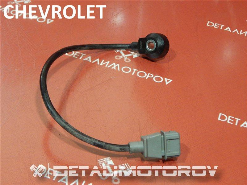 Датчик детонации Chevrolet Epica V250 X20D1