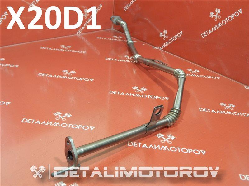 Трубка egr Chevrolet Epica V250 X20D1