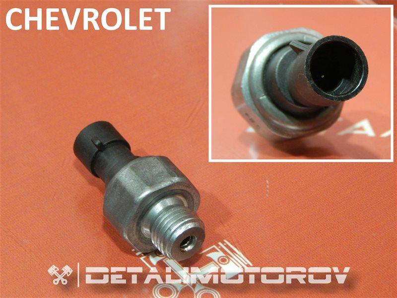 Датчик давления масла Chevrolet Epica V250 X20D1